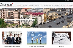 New Colonnade Ukraine site